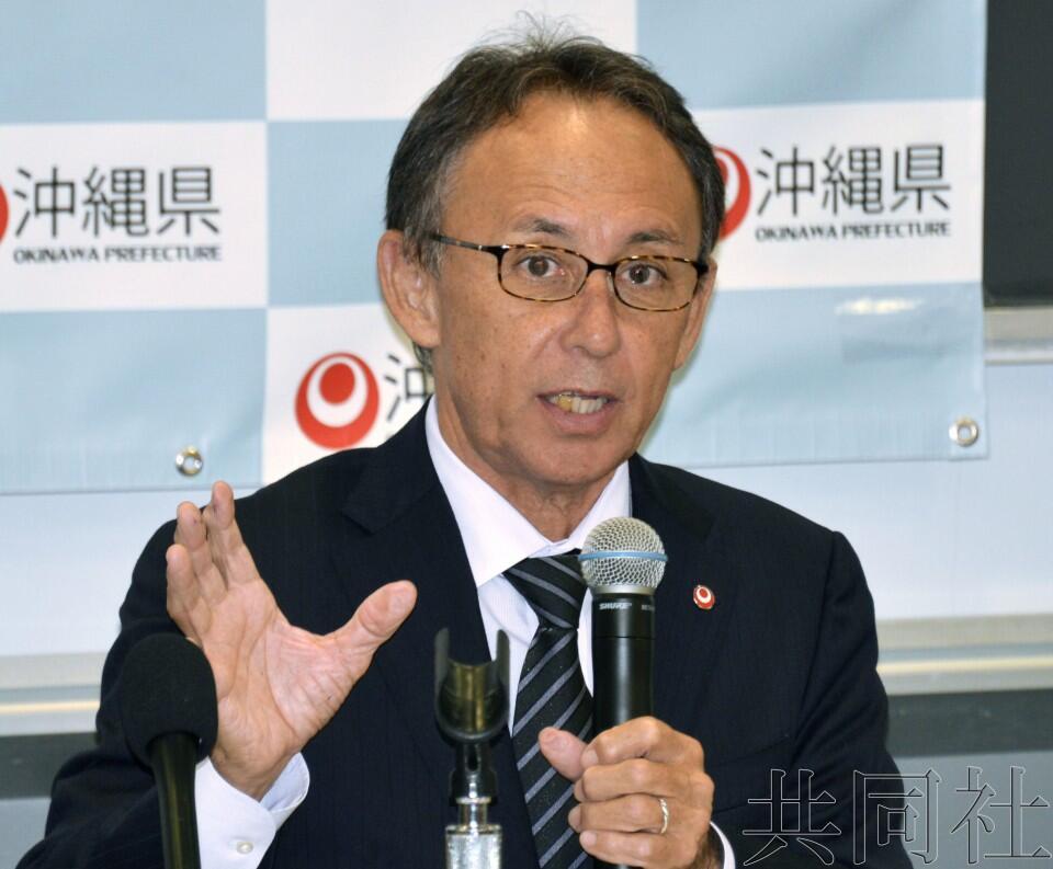 日本冲绳知事访美,在纽约呼吁阻止普天间基地搬迁