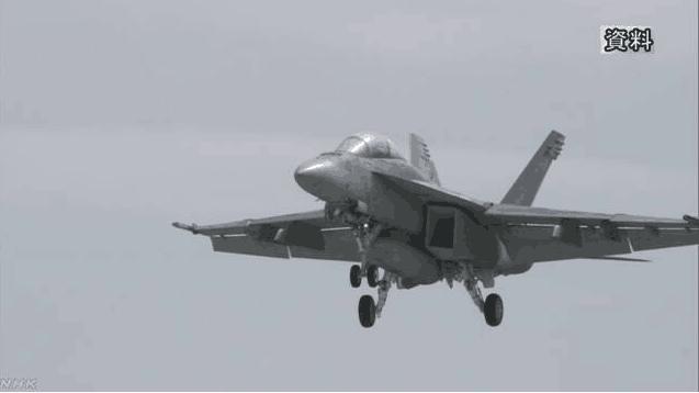 美军机又给日本添乱!航母舰载机FA-18在冲绳海域坠落