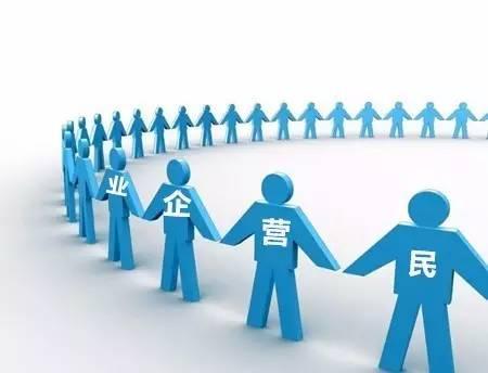 发展民企,以竞争中性原则待之足矣