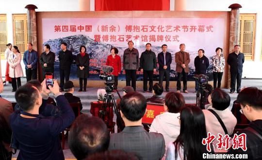 国画大师傅抱石艺术馆在江西新余揭牌