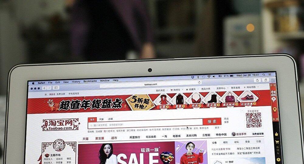 """""""双十一"""" 热潮席卷俄罗斯!俄民众成为中国购物网站最活跃的买家"""