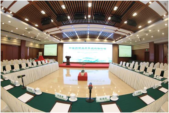 专家学者就中药材品质升级达成共识 ——《北京共识》倡议行动计划