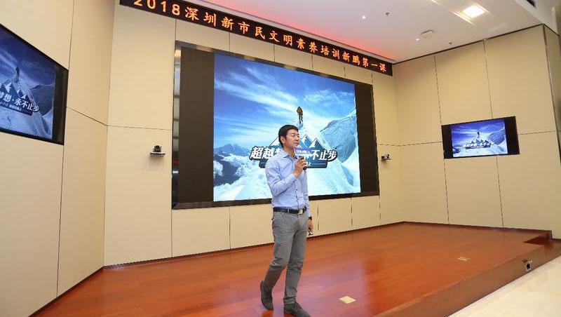 新市民走进中国第一个钢结构博物馆 聆听张梁讲述深圳精神