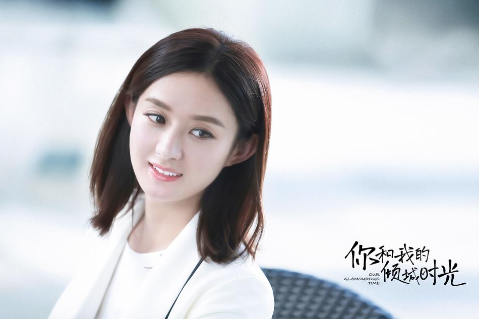 《你和我的倾城时光》首播获好评 赵丽颖金瀚演绎另类爱情