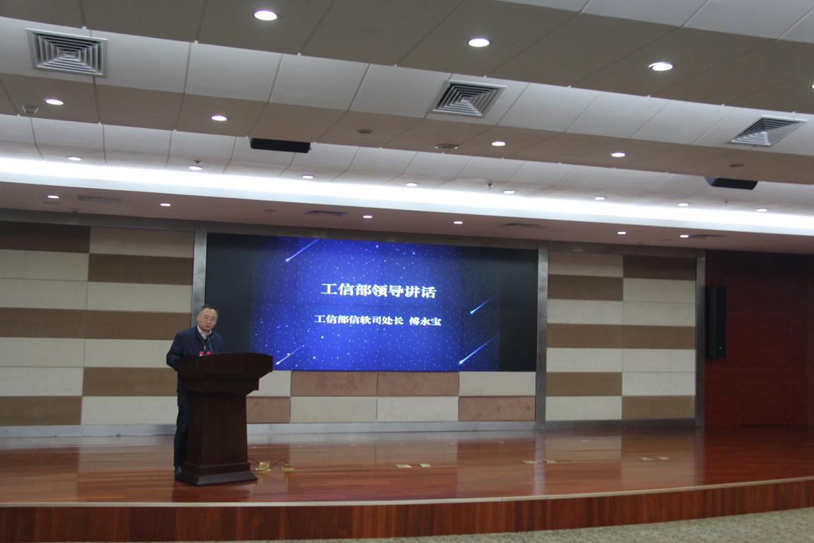 大数据国家标准全国系列宣贯会在潍坊成功召开
