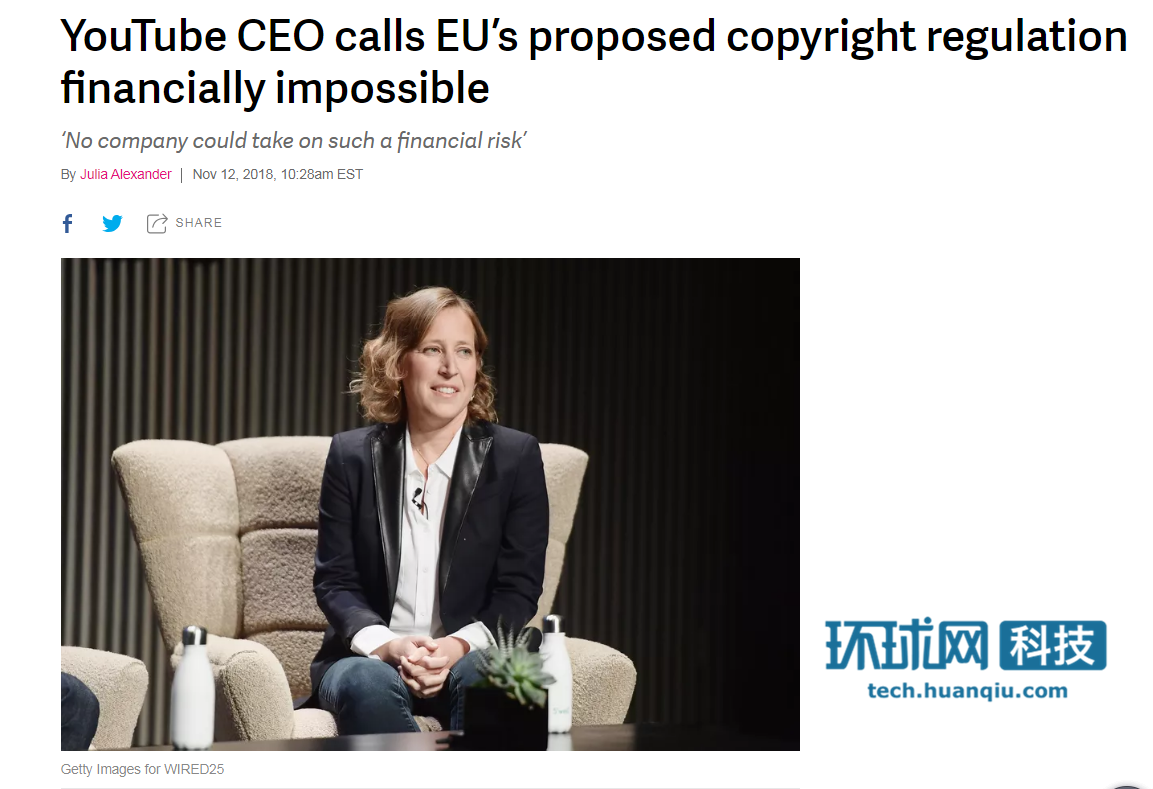YouTube CEO:遵守欧盟新版权法是不可能的