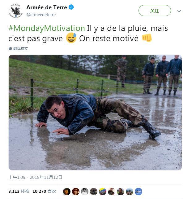 特朗普离开法国之后 法军发了条意味深长的推文