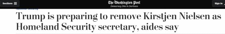 美国国土安全部部长也要走人?