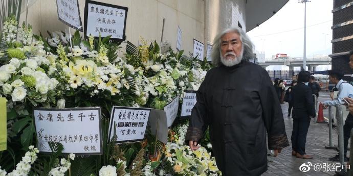 组图:张纪中现身金庸出殡仪式 写挽词送别先生悲痛不已