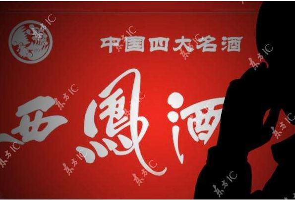 """西凤酒塑化剂超标背后:部分""""西凤牌""""委托外部生产"""