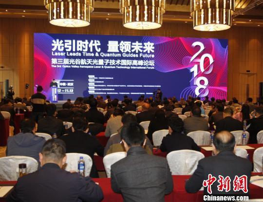 航天科工光量子技术总体部将落户中国·光谷