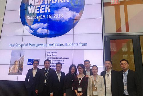 复旦MBA联动世界课堂,汲取国际能量