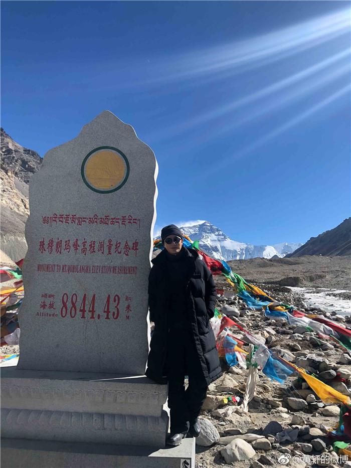黄轩赴西藏助力脱贫攻坚战 勇攀珠峰深入调研