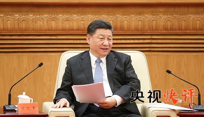 【央视快评】共同谱写中华民族伟大复兴时代篇章