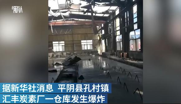 6死2重伤!山东济南工厂燃爆事故原因初步查明