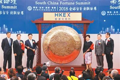 内地深化改革开放 香港继续贡献所长