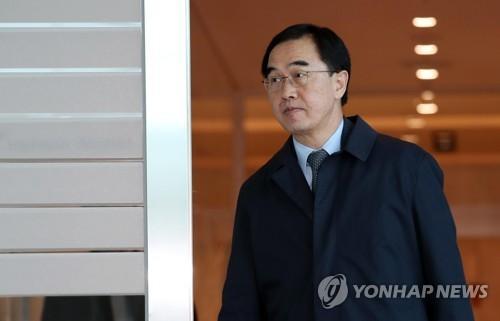 美国务卿将会见韩统一部长官 商讨朝美高级别会谈