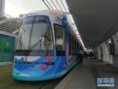 """广州有轨电车启动""""广州—法兰克福结好30周年友谊专列"""""""