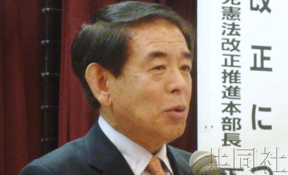 日本前文科相因发言不慎拟辞去众院宪法审查会干事之职