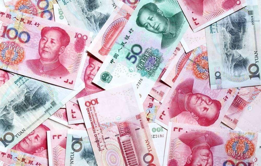 中国人民银行启动整治 拒收现金将记入信用不良记录