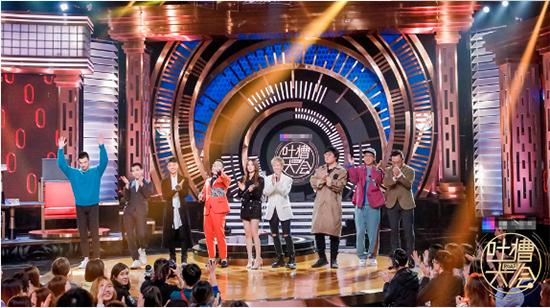 《吐槽大会3》:中国网络喜剧脱口秀站位更高