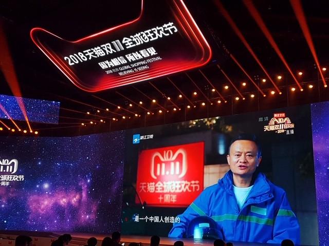 外媒:天猫双11为印尼产品打开了通向中国的大门