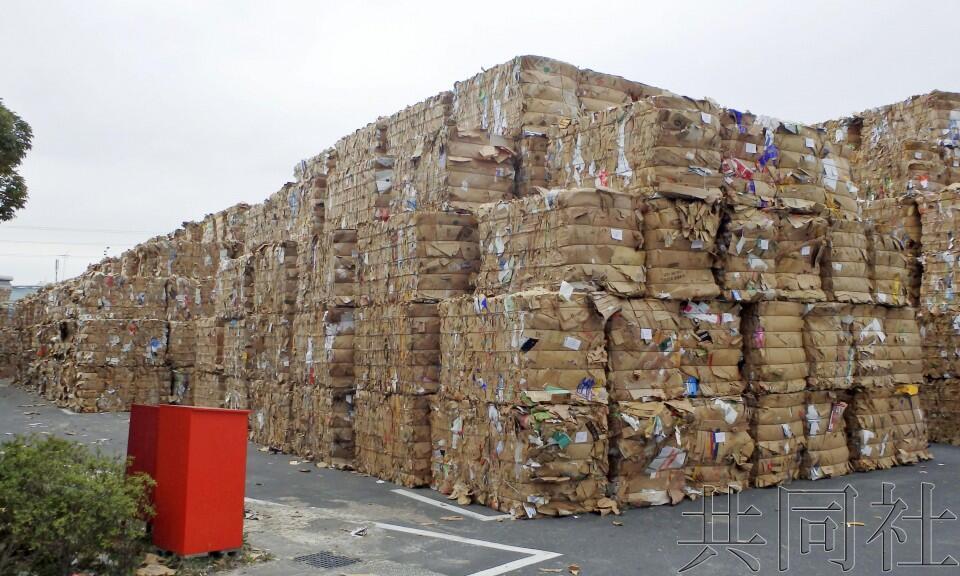 日本纸业巨头因中国大量进口废纸而纷纷提价