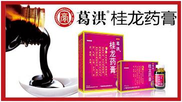 葛洪桂龙药膏天猫双11购物狂欢,为老年健康保驾护航