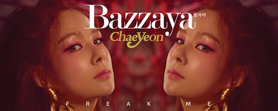 蔡妍《Bazzaya》MV上线 彰显独立女性魅力