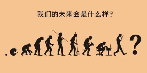 基因检测有多神?专家:比算命先生科学一点