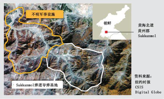 美机构称朝鲜仍在秘密建设导弹基地 韩方:无异常