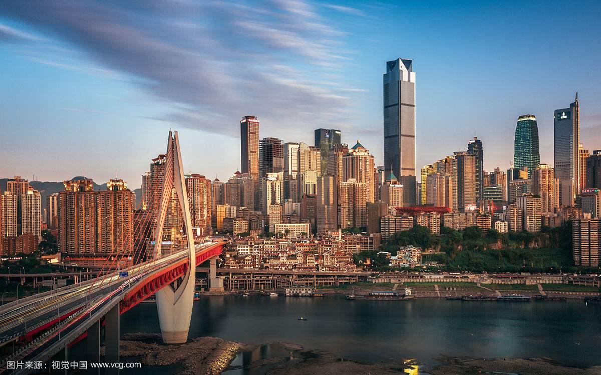 重庆签约30个文旅项目 投资总额近1700亿元