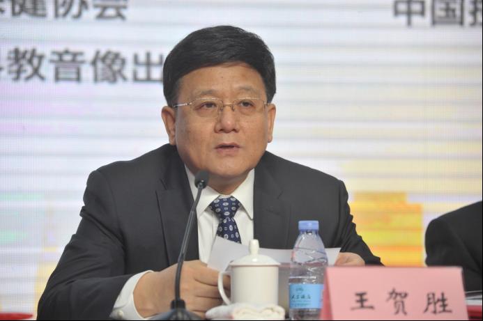 第十一届中国健康教育与健康促进大会在京召开