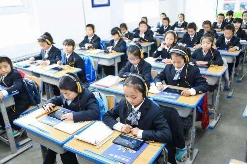 作业盒子联合SOHO中国成立首个AI教学实验班