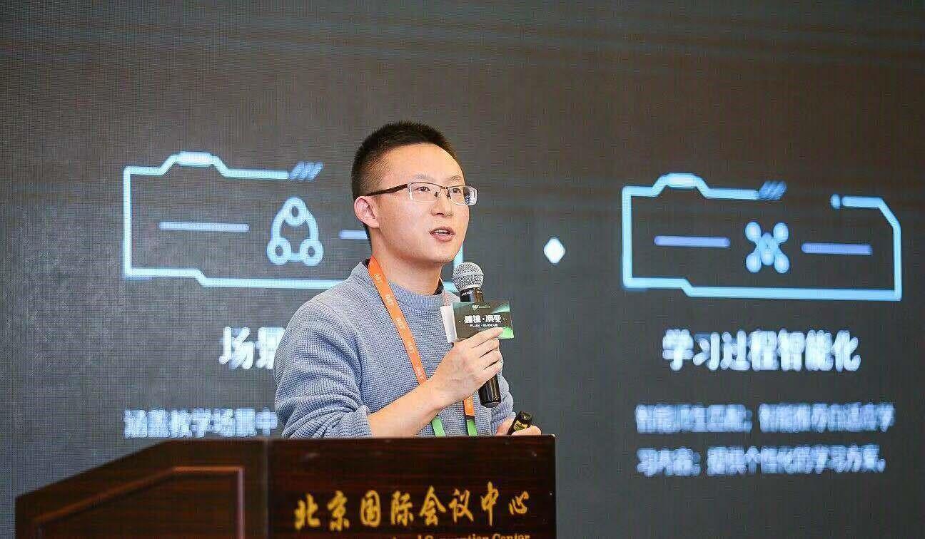 VIPKID林陈斌:AI构建在线教学新生态 助力孩子综合素质培养