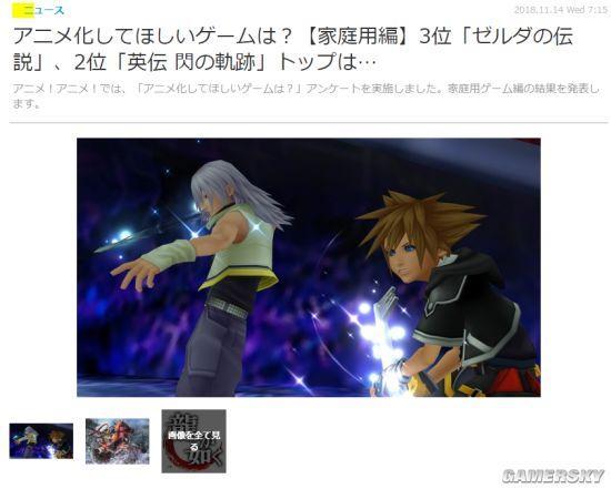 日本玩家票选最希望动画化的主机游戏