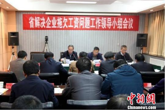 青海省为3.4万名农民工追发工资3.9亿元