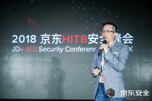 """京东安全与HITB合作:用一颗""""极客心""""守护网络安全"""