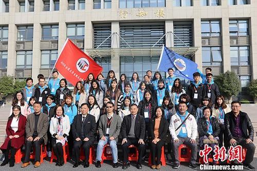 台湾大学生徽文化研学营在合肥开营