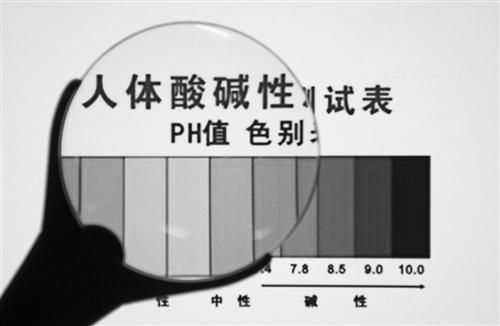 酸碱体质理论骗局揭穿:中国商家捞金之路还有多远?