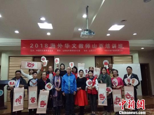 华文教师重回故乡:从地理概念到血脉基因的流淌