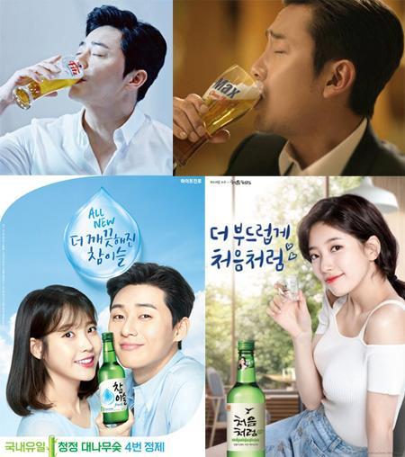日均13人死于酒精!韩国急了:禁止广告里模特喝酒
