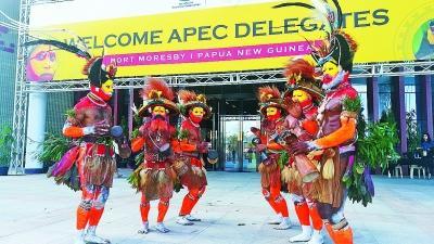 APEC让巴布亚新几内亚不再神秘