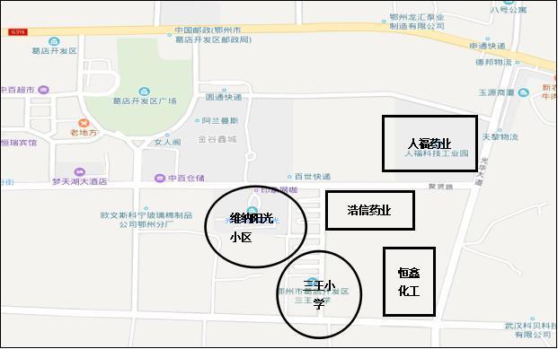 中央环保督察组:湖北鄂州葛店开发区治污设施乱象重生 臭气扰民问题严重