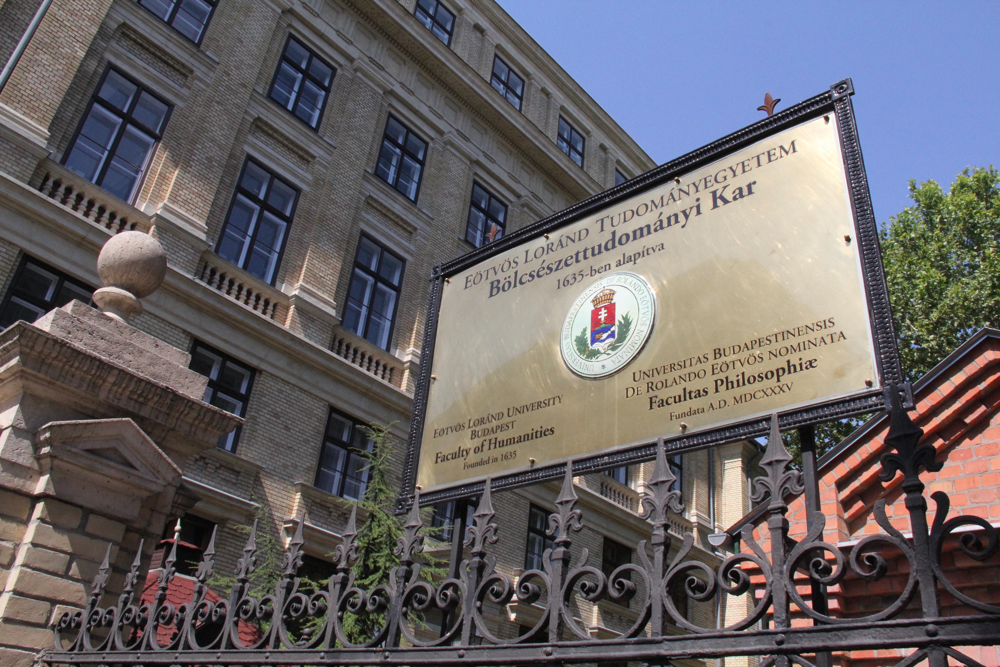 前两名均为俄罗斯名校罗兰大学在匈排名第一      匈牙利6所大学跻身EECA大学排名前100