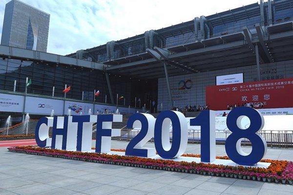第二十届高交会在深圳开幕