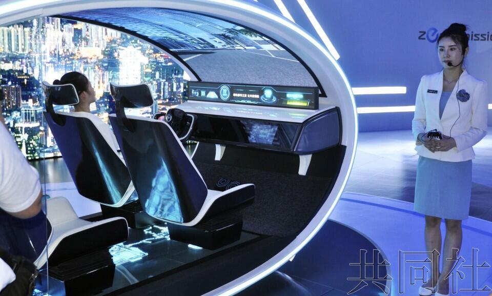 日产汽车新技术体验落户广州 旨在推广互联汽车
