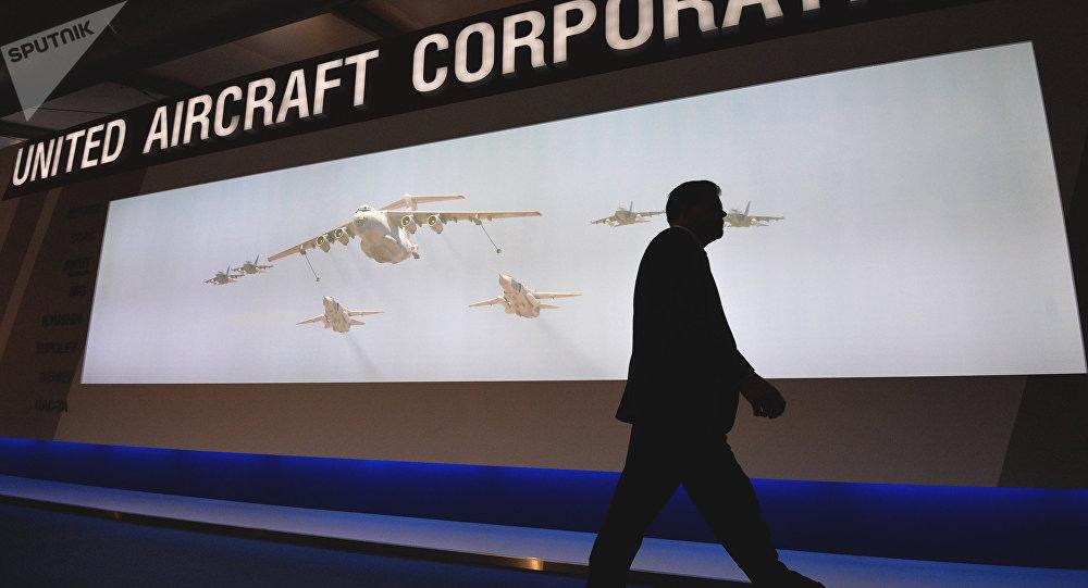 """俄罗斯""""新中运""""伊尔276项目获批 性能指标曝光"""