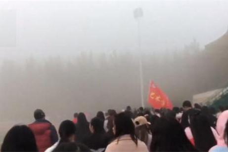 大雾天组织学生做早操 高校学生会发致歉声明