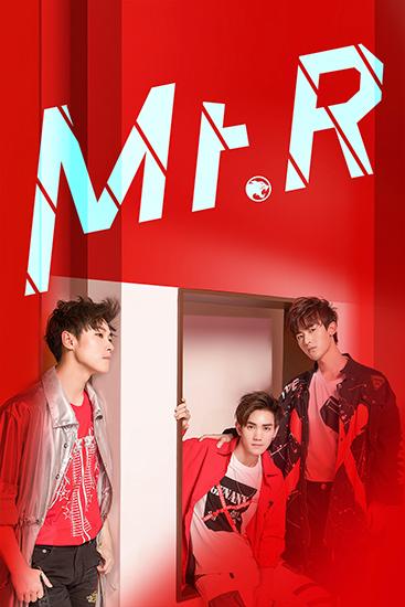 BBT周年EP《Mr.R》发行 青春点亮梦想星河